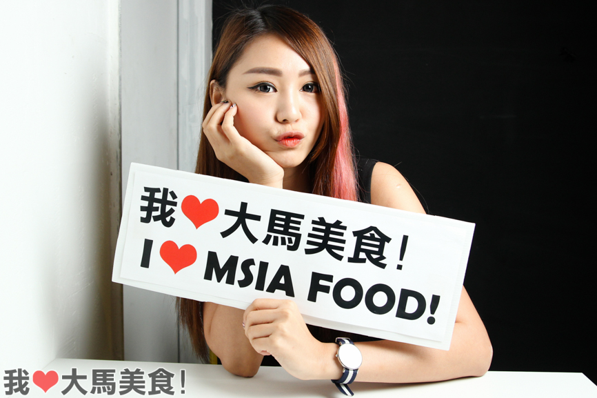 专访, 为食, 红人, may ho, interview, foodie