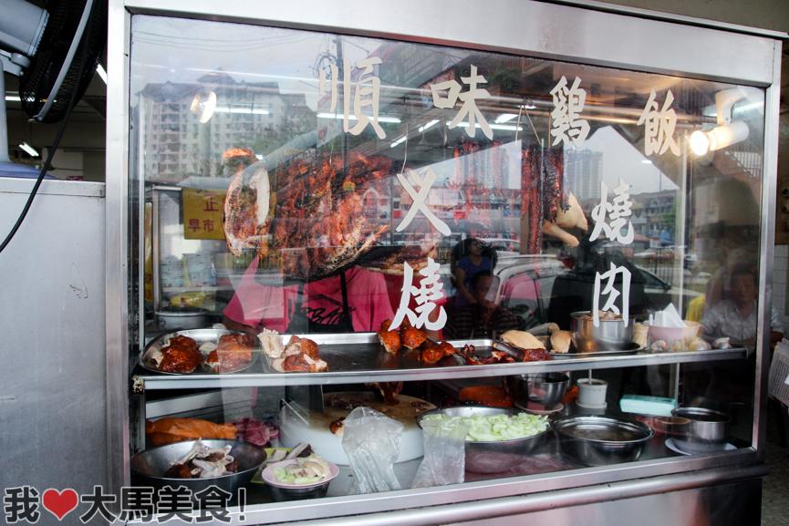 顺味, 文良港, 隆发, 鸡饭, loong fatt, chicken rice, jalan genting klang, setapak