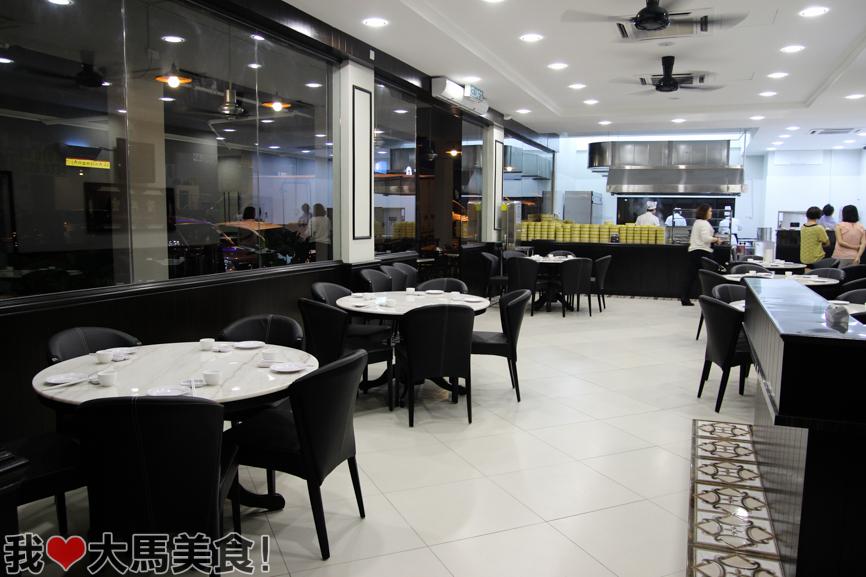 富憬点心, 点心, premium dim sum, mahkota cheras, restaurant