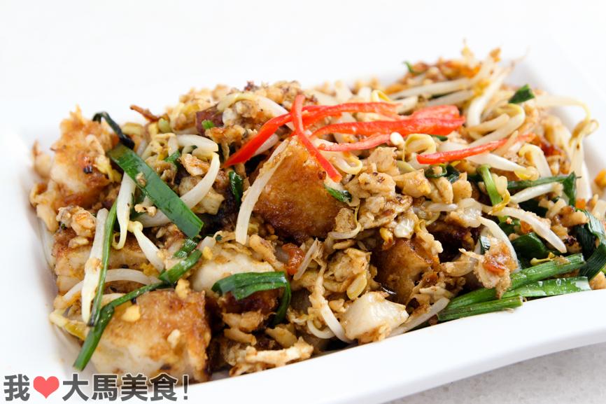 炒萝卜糕, 富憬点心, 点心, premium dim sum, mahkota cheras, restaurant