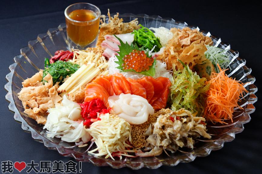 lou sang, 捞生, 花酒蔵, 日本餐厅, sashimi, lou sang, sunway pyramid, hana, dining, sake bar, japanese, restaurant