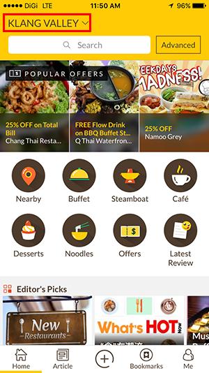 openrice, 美食, 开饭, app, 2016