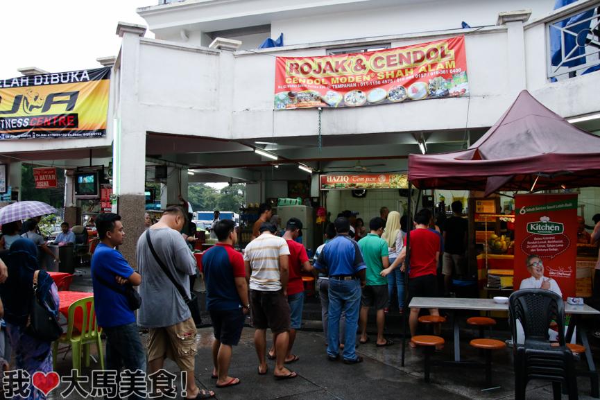 榴莲Cendol, durian cendol, rojak & cendol, shah alam, selangor