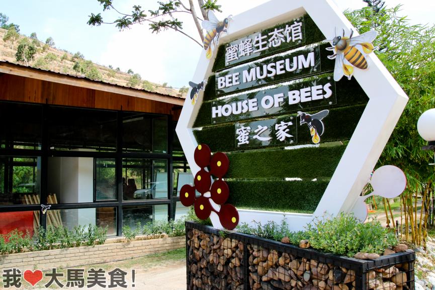 养蜂场, 无刺蜂, 生态园, 山寨谷, 文冬, melipoly, stingless bee, bee farm, valley agro park, raub, bentong, pahang