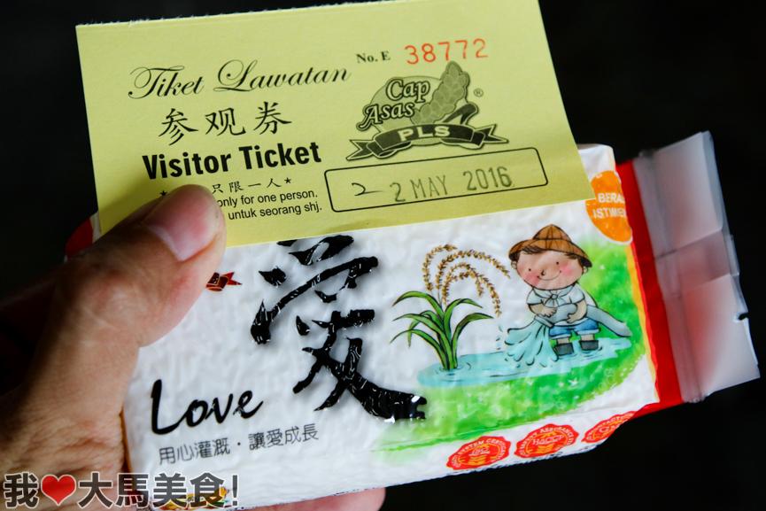 稻米展览馆, 适耕庄, 红毛港, 稻田, sekinchan, travel, paddy field, selangor, cuti cuti malaysia