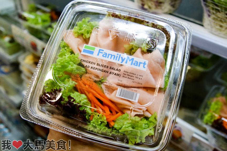 沙拉, 全家, 便利店, family mart, convenience store, kl, wisma lim foo yong, jalan raja chulan